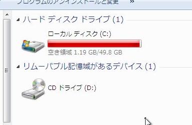 CentOS6.4でXen上のWindows7のディスク容量を増やす
