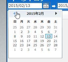 DatePickerのカレンダーで休日の色を変える