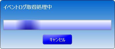 ViewModelから処理中ダイアログを表示する