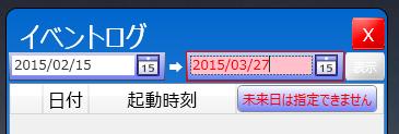 Microsoft.TeamFoundation.MVVMでValidation