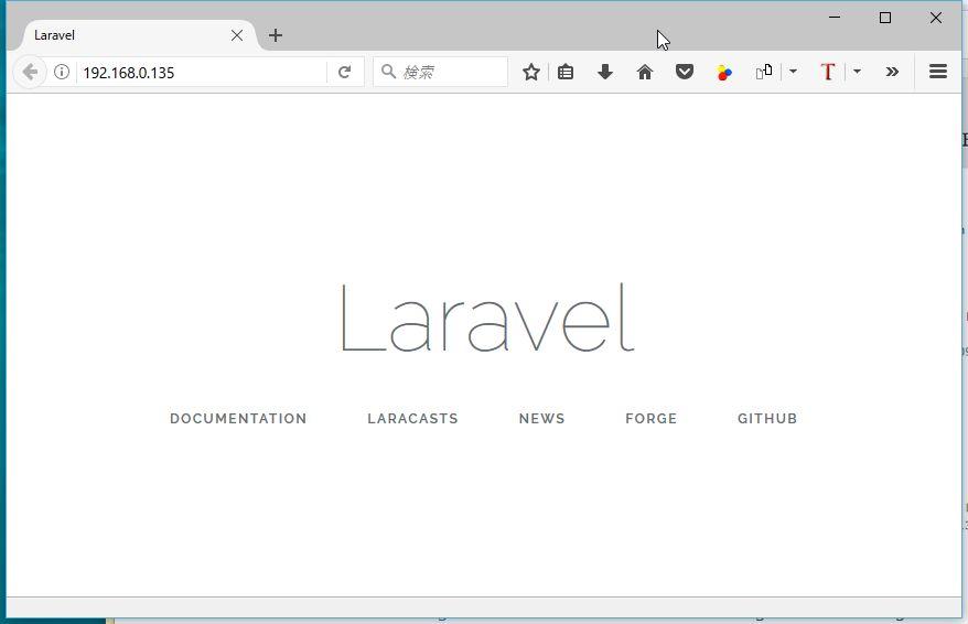 CentOS7にLaravel5.4を入れた
