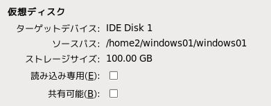 disk002