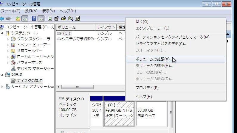 disk003
