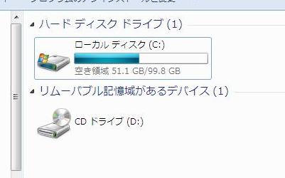 disk004